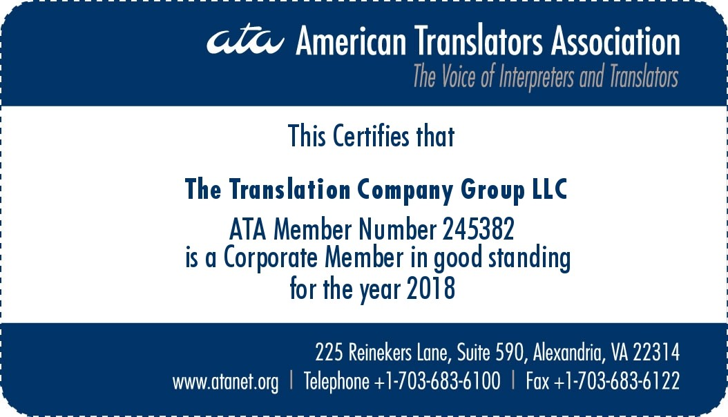 ATA - American Translators Association - Corporate Members