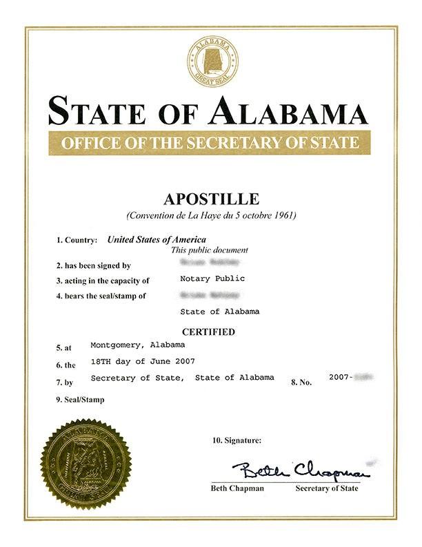 apostille translation La traducción del certificado de nacimiento tiene que ser presentada junto a la apostilla the translated birth certificate must be submitted along with the apostille.