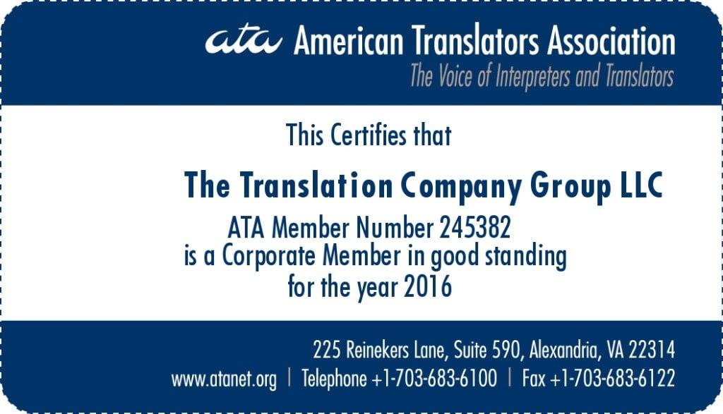 Certified Translation Services | The Translation Company