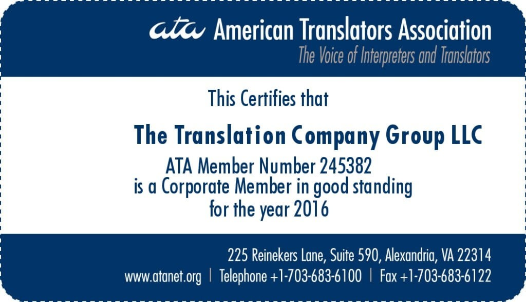 Accreditation by the American Translators Association