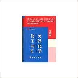 chinese chemistry