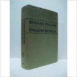 Russian - English Military Dictionary