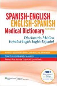 spanish medical 2